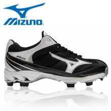 MIZUNO 9 SPIKE BLAZE ELITE 3 (BLACK WITH WHITE LOGO)