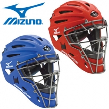 Mizuno G4 Adult catcher's helmet